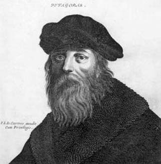 a biography and life work of pythagoras of samos an ancient greek mathematician Born: c 570 bc in on the island of samos died: c 495 bc (at about age 75) in metapontum nationality: greek famous for: pythagorean theorem pythagoras was a greek mathematician known for formulating the pythagorean theorem he was also a philosopher who taught that numbers were the essence of all things.